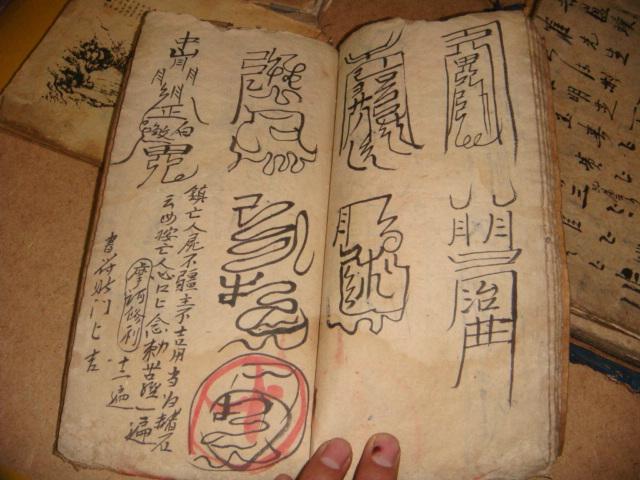 【视频】古书卷轴边框素材