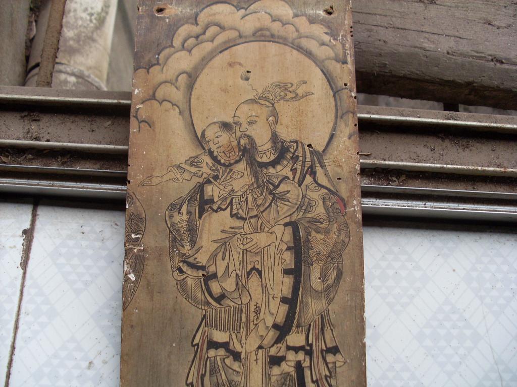 标题:老件精品木版画菩萨一套