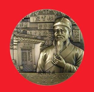 孔孟书香标志设计