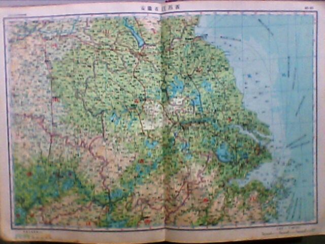 售:58年(内部用图)和74年中华全国地图集