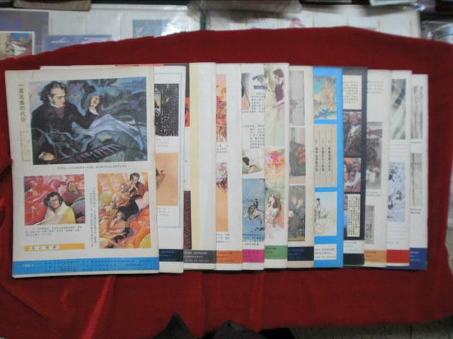 人人收藏网论坛书报字画其它品种交易区连环画报,中国连环