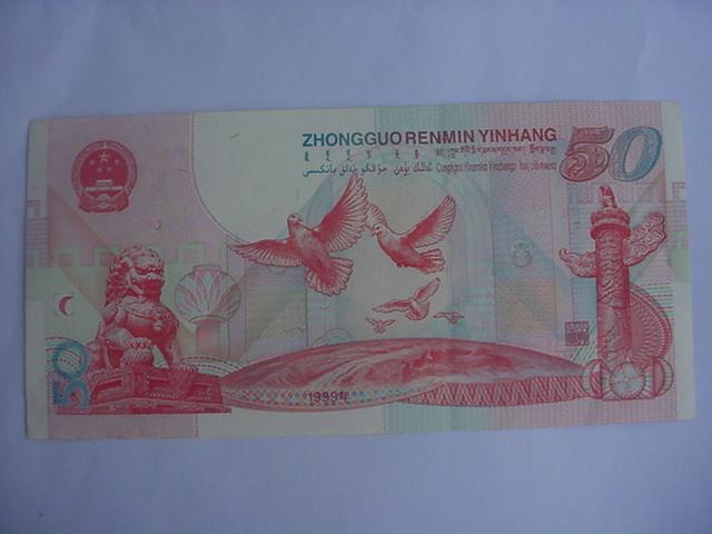 点钞剪贴画-此主题相关图片如下:   此主题相关图片如下:   290元包挂出一枚建国