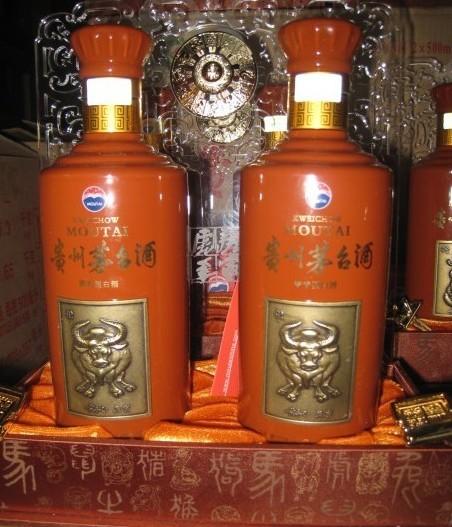 贵州茅台酒十二生肖酒