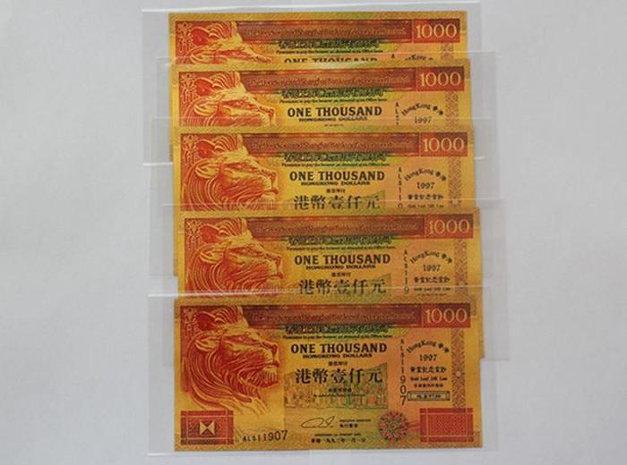 香港回归钞1000【相关词_ 香港回归纪念钞100元】