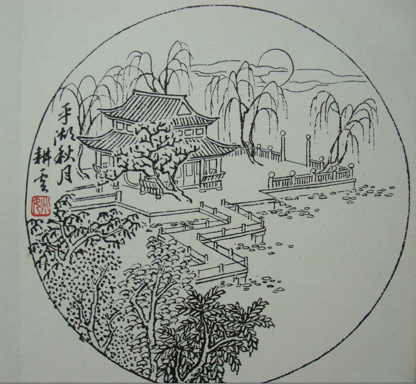 西湖十景 儿童画