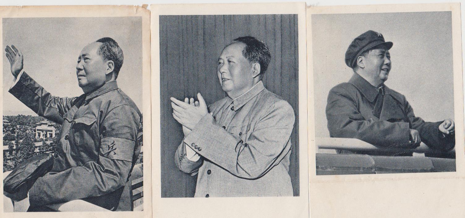 毛主席,林彪新闻照片(黑白)[中国投资资讯网交易在线]