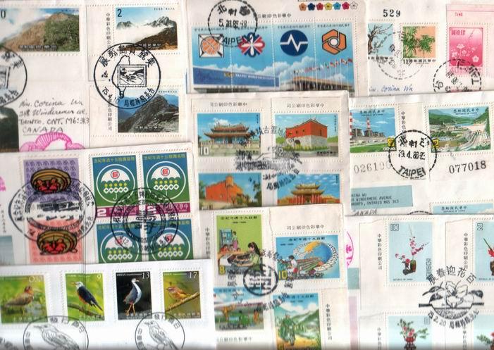"""特441可爱动物邮票—无尾熊自然封销""""木栅.91.11."""