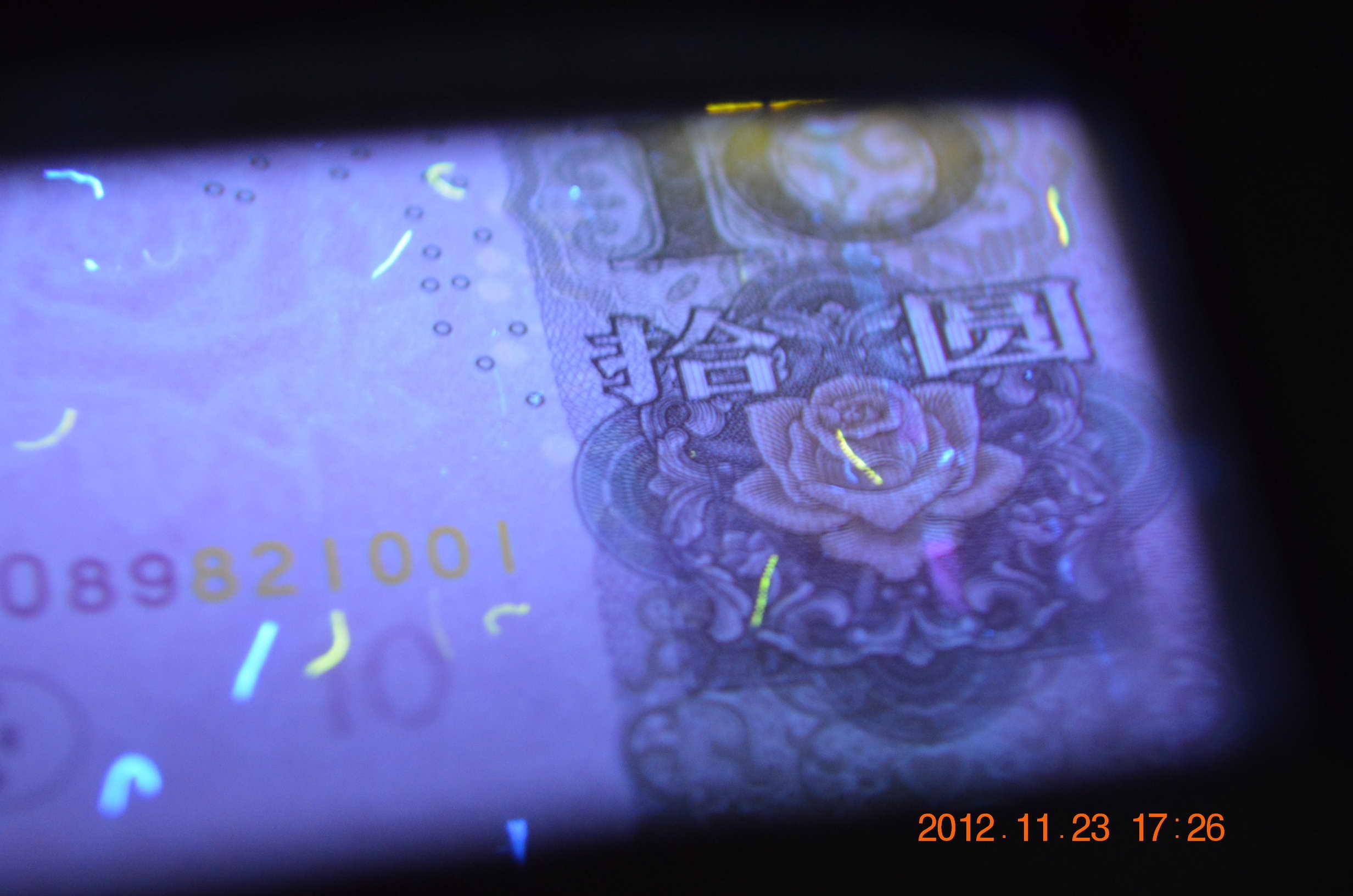 0510数字荧光 金色强荧光 好号