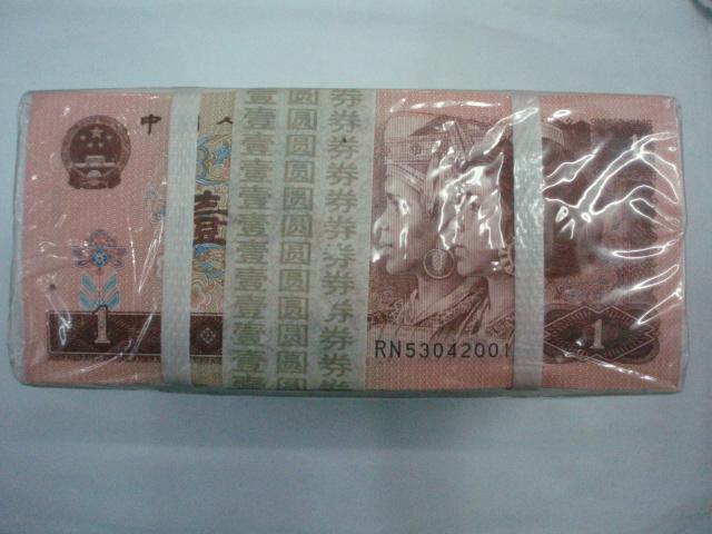 纸条捆钱详细步骤_怎么弄到一捆钱