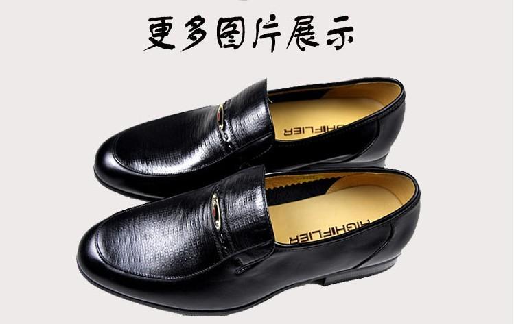 海澜之家男款 休闲皮鞋 新款到货 特价促销抢购中!