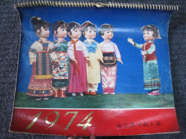 70年代中国人衣食住行 50年代中国人衣食住行 90年代中国人衣食住行