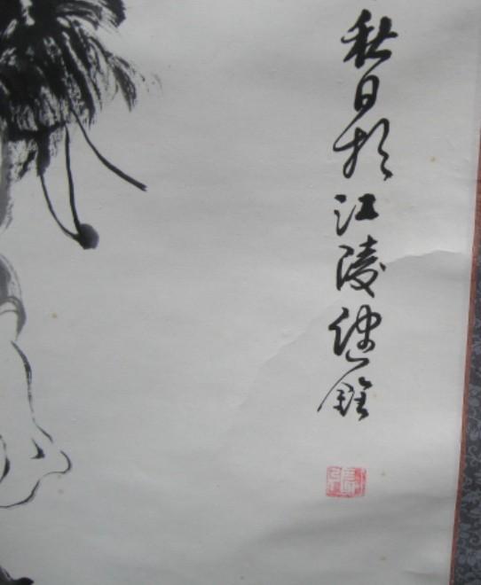 术学会会员,湖北省美术家协会会员,中国艺术研究院创作委员.