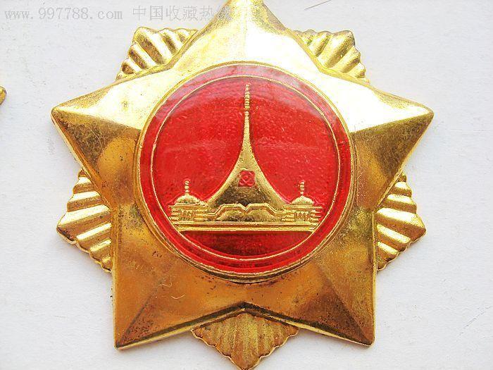 献身国防科技事业荣誉证章一对[中国投资资讯