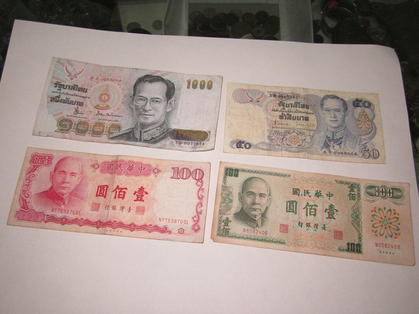 一元钱等于多少q币_马币一元等于台币多少-台币一块钱等于马来西亚多少钱??