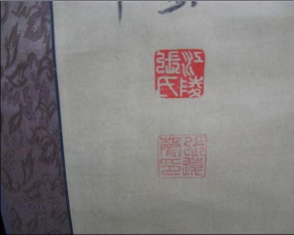 学会高级会员.湖北著名画家长江大学美术教授  此主题相关图