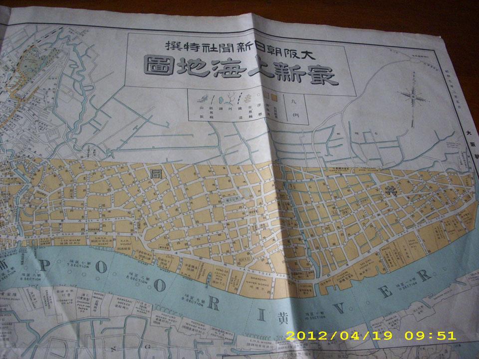 1937二战日本侵华上海大地图一张[中国投资资讯网交易