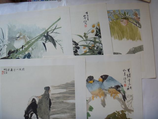 任伯年花鸟画册