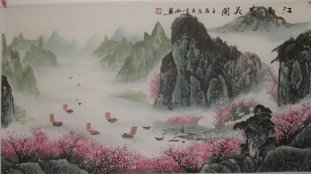 68元起拍,国画山水 江南桃花开,7月20日23点结拍.图片