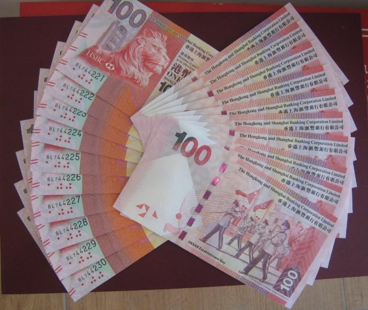 香港汇丰阅兵钞10连850一组 塑料钞10.7张
