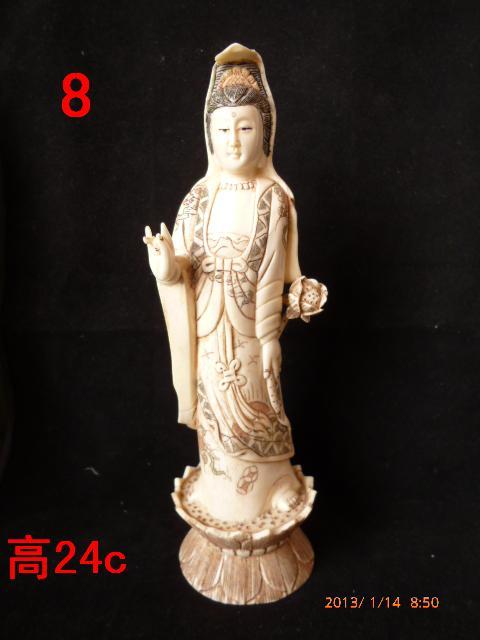 其它品种大卖场 古玩竹木雕漆器 → 象骨观音 佛像