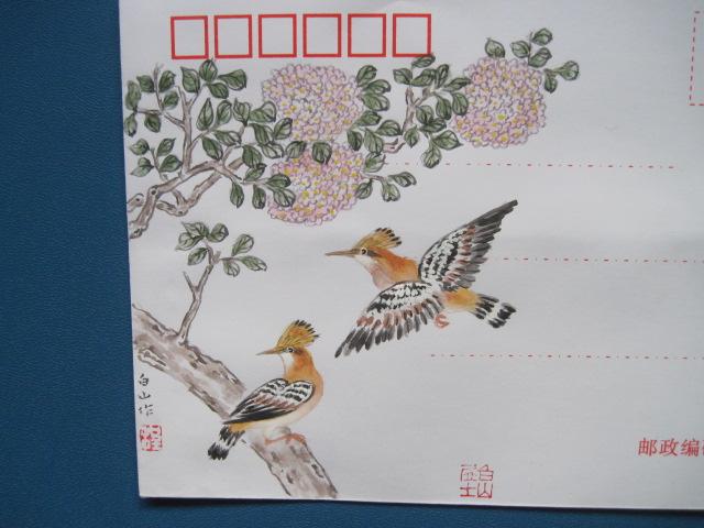 【手绘封】齐白石,益鸟,花鸟等!