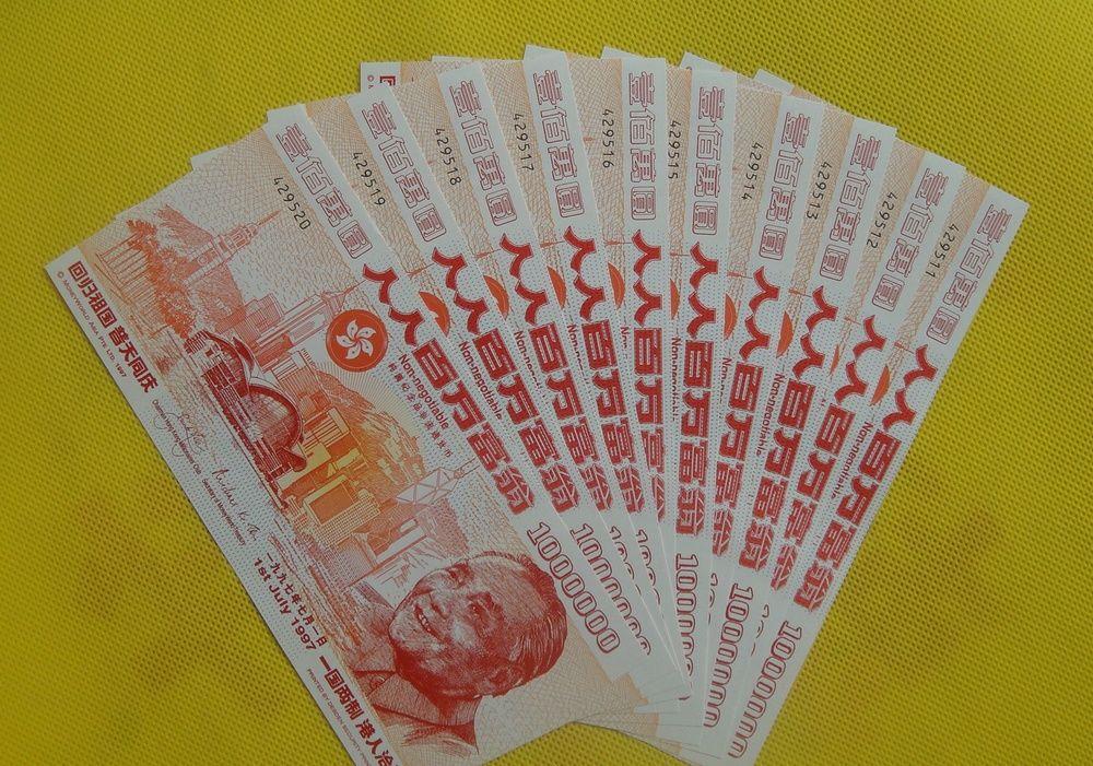 手绘钞票图片搞笑图片