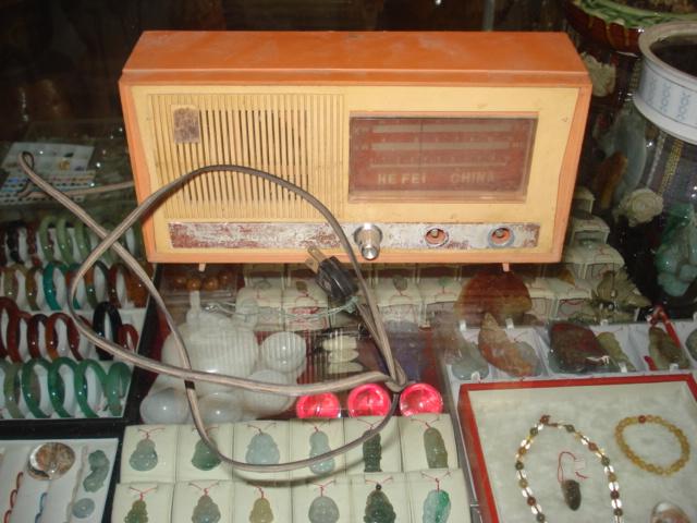 收音机电路图 a1201