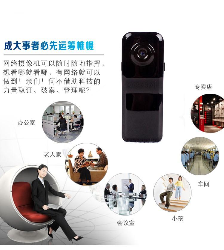 世界最小无线wifi微型摄像头