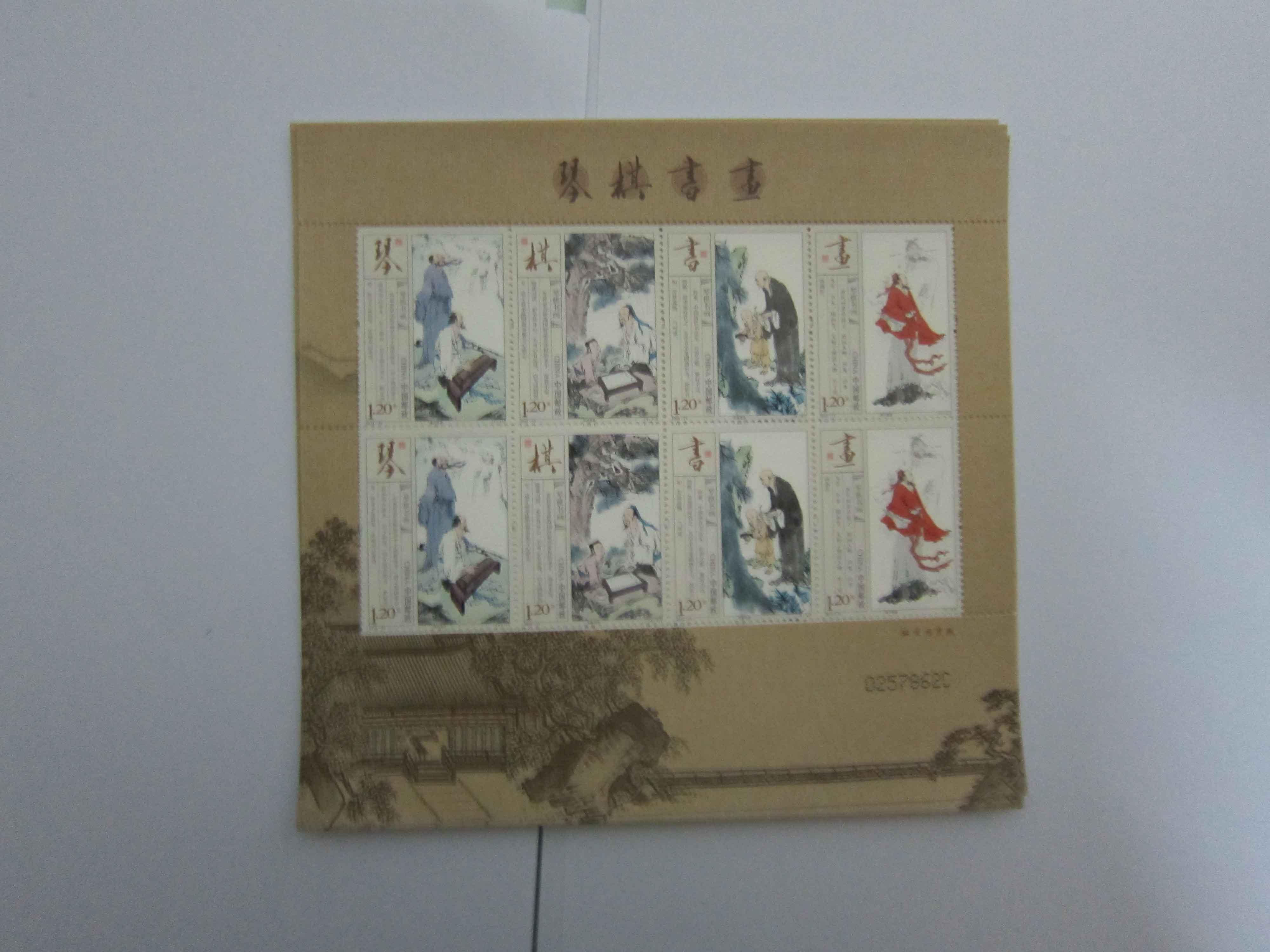 琴棋书画小版5个,每版23元图片