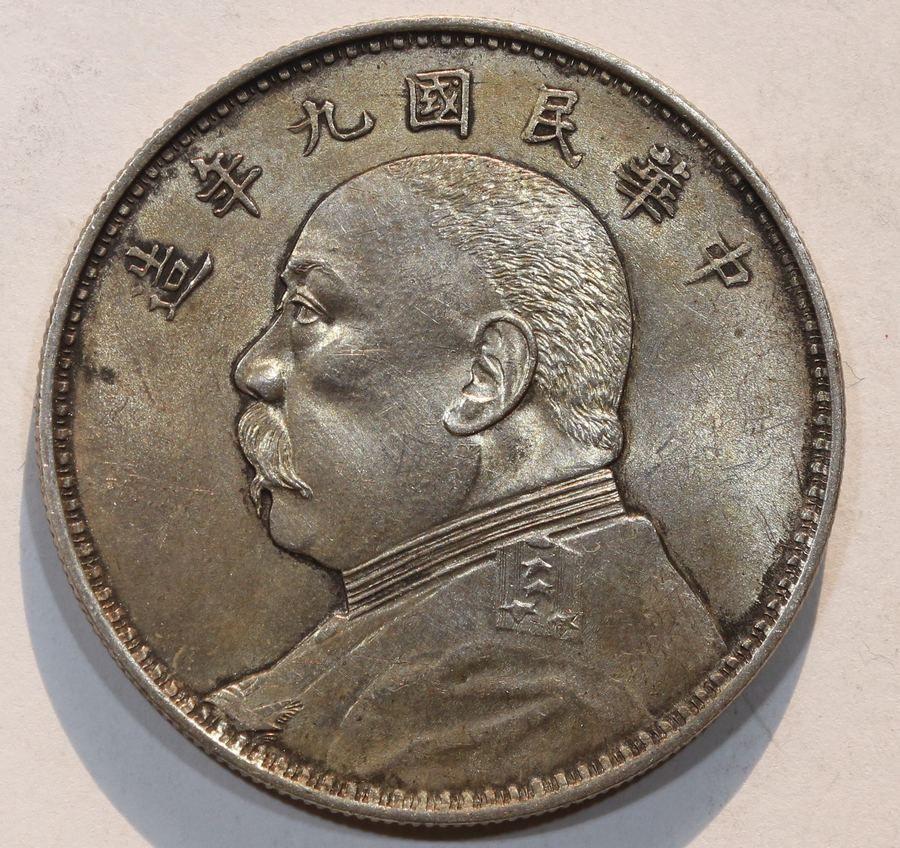 中华民国八年造的袁世凯银元现在值多少钱