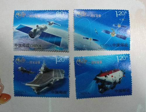 3608号出售2013年中国梦19套