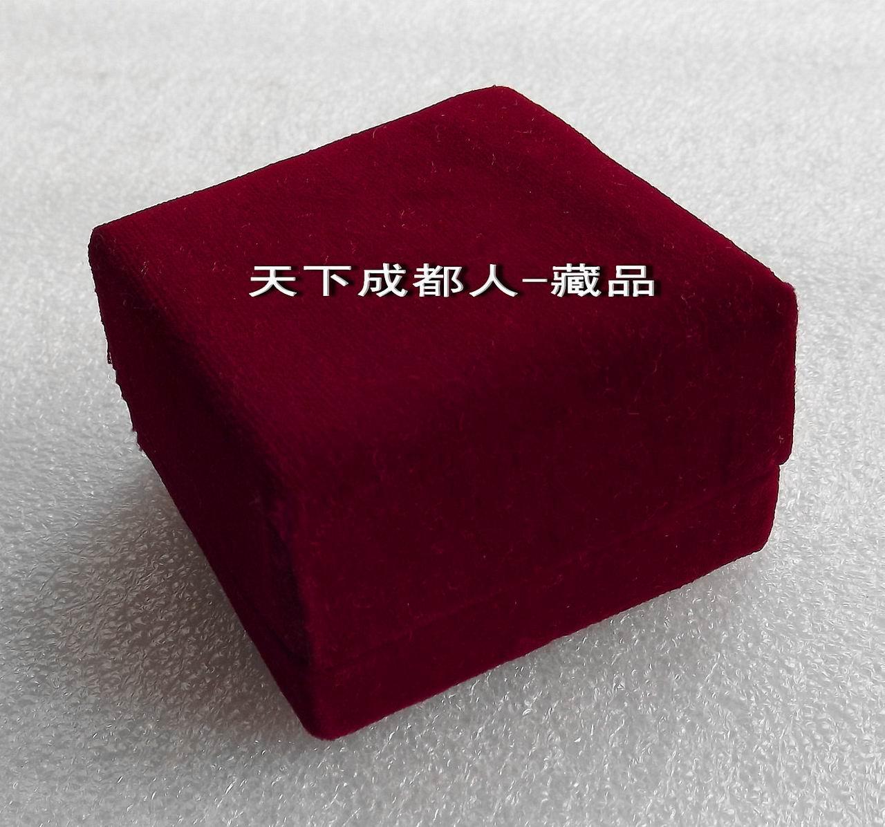 包装 包装盒 包装设计 盒子 设计 1280_1196