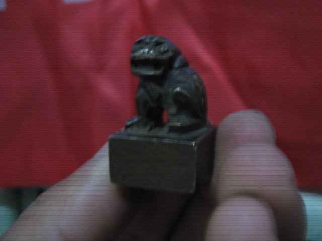 木雕狮子钮图片