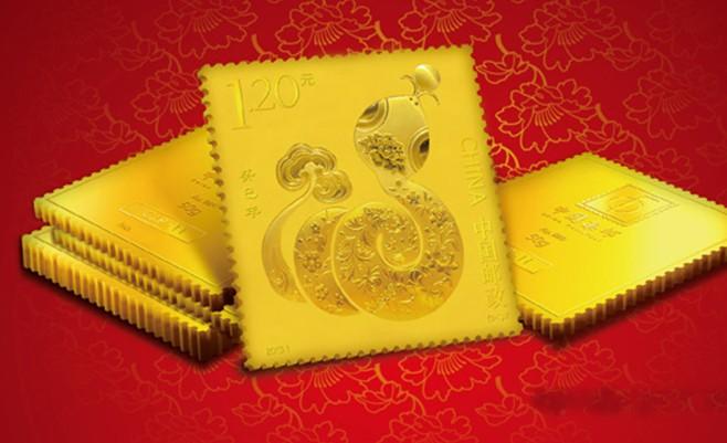降价售 中国集邮总公司 龙年 和 蛇年 邮票 金砖