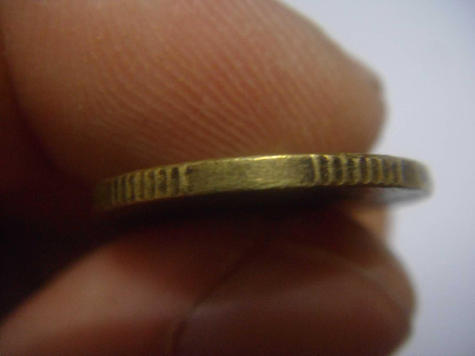 出一枚一面弱打92年流通五角梅花硬 币 带图