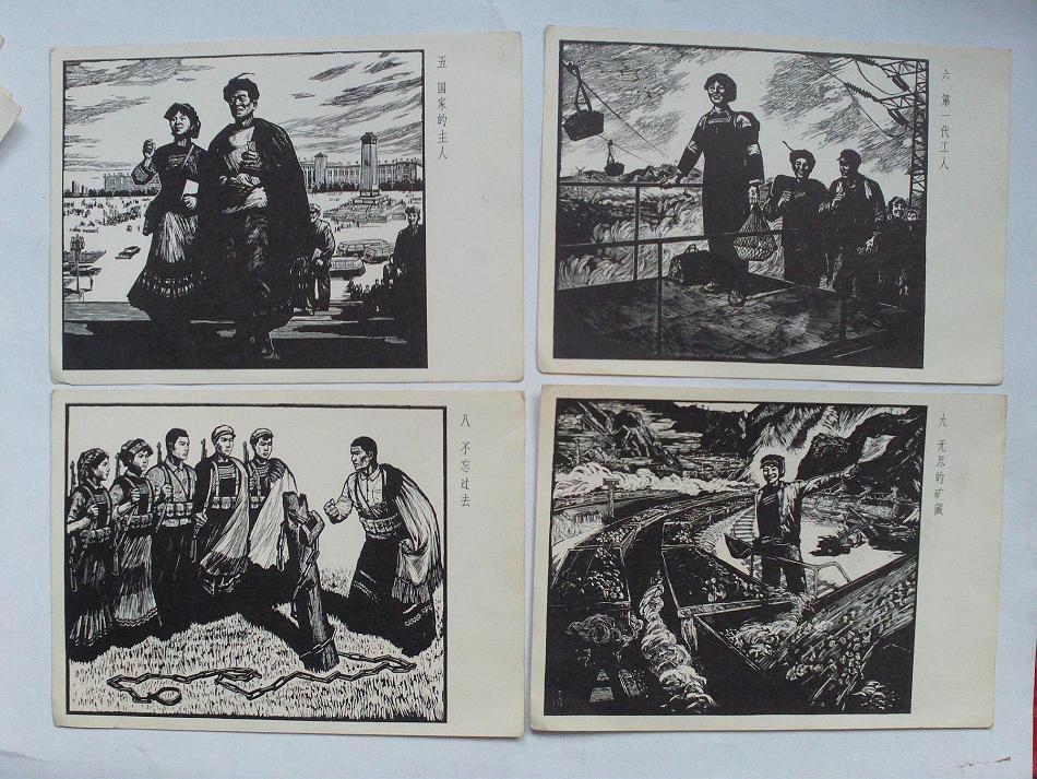 售原色原味红色革命:70年代木刻版画8幅