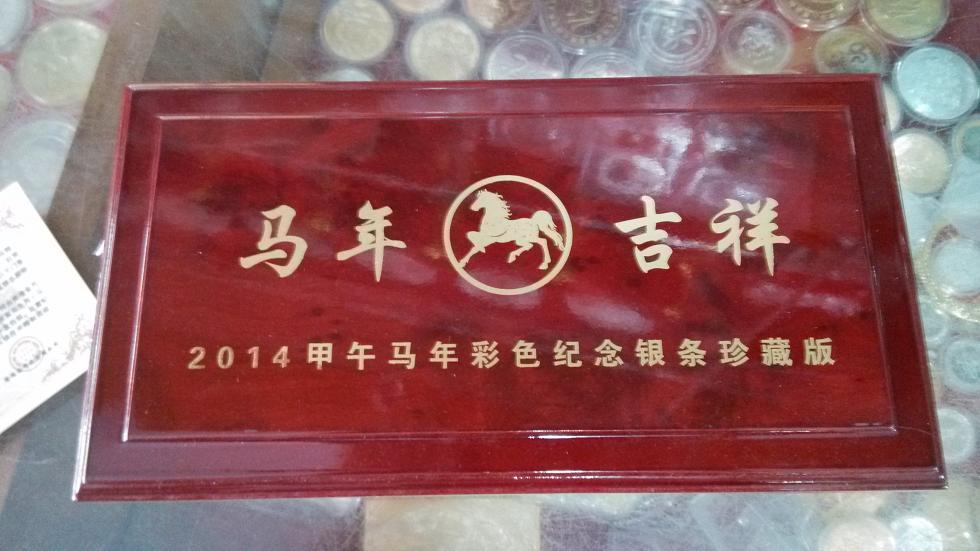 ██厂家直销 2014马年纪念章纪念银条 马到成功 马年吉祥 新品更新中██