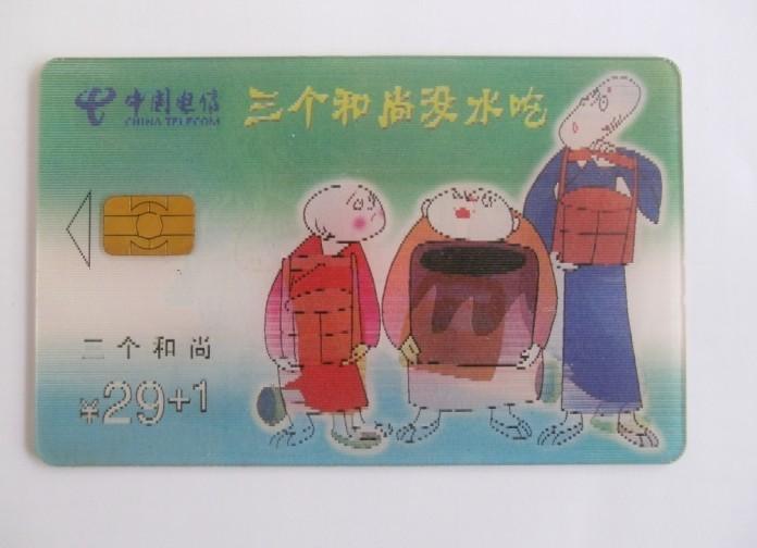 系列透明卡片和三个和尚挑水喝趣味卡