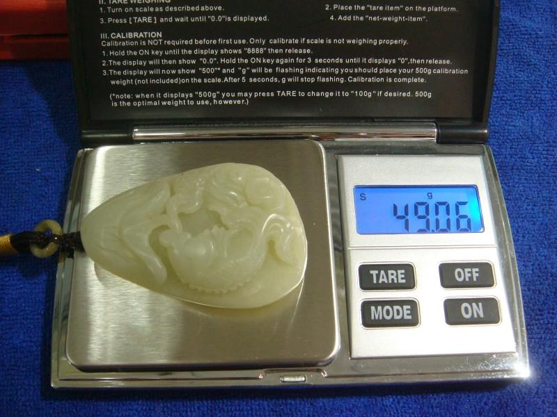 和田 青白玉 老料微代皮 年年有余 580元