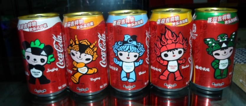出售2008年福娃可乐,