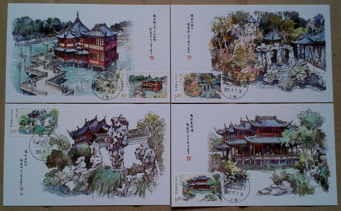 售《豫园》手绘极限片(上海集邮总公司官片)