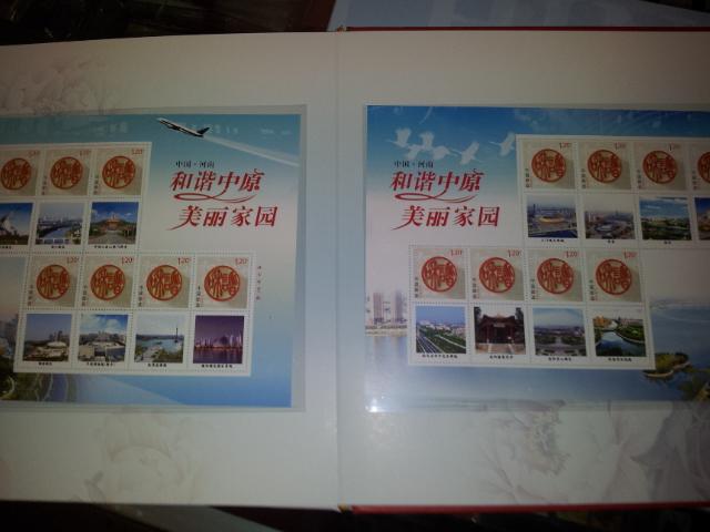 中国梦梦想星搭档图片分享
