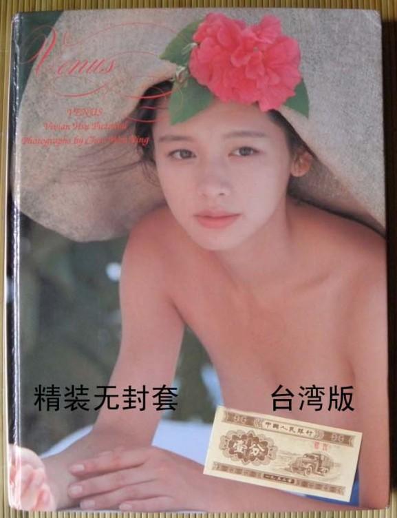 梁祝艳谭20集迅雷下载