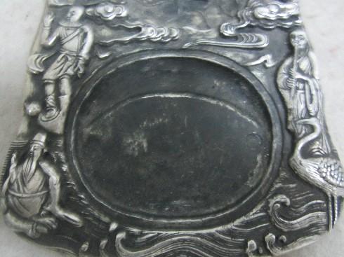 """藏银精铸""""八仙过海""""砚台"""