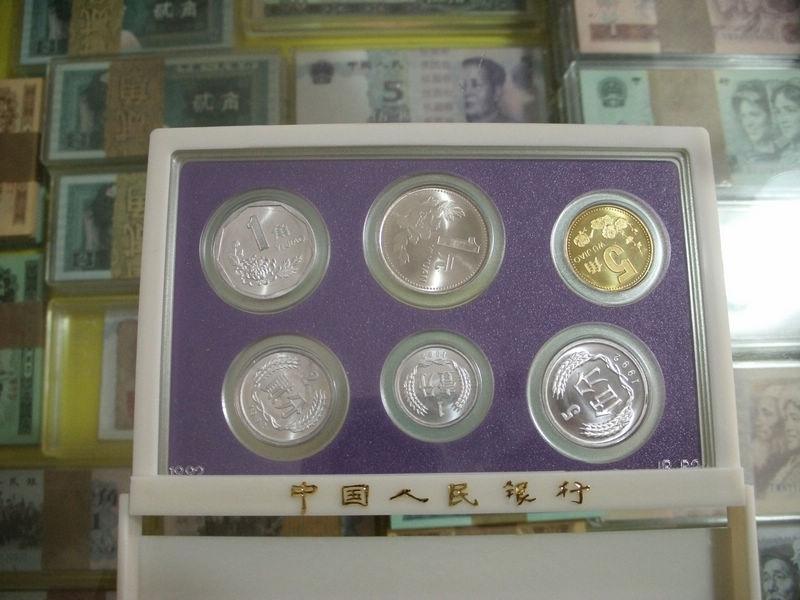 91~2000年收藏币一套[中国投资资讯网交易在线]