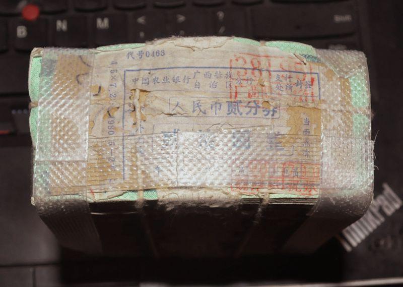 纸条捆钱详细步骤_银行捆钱的具体的方法?