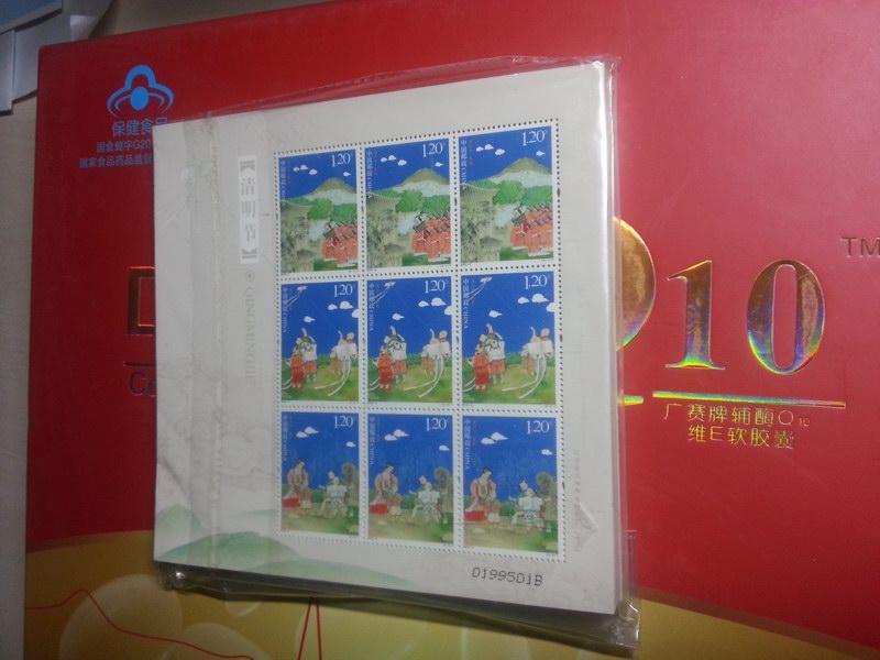 版张专栏再售200连、100连清明节小版图片-中秋节来历习俗诗句