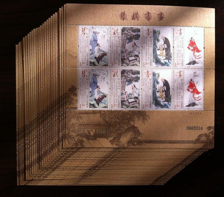 出售50版琴棋书画丝绸小版图片