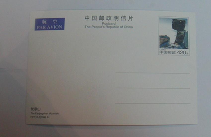 请历勇先生看贵州错片AB片品像中国投资资讯