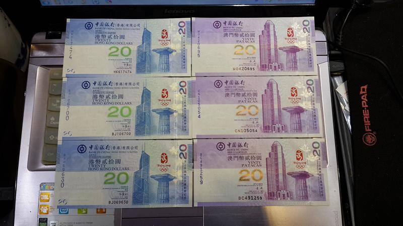 割肉香港澳门奥运钞三套[中国投资资讯网交易